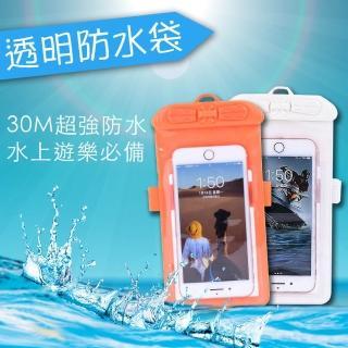 【Tteoobl】T35N 6.4吋耐壓30米手機防水袋(掛繩/臂帶兩用_橘)