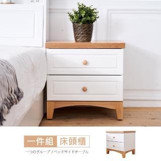【時尚屋】北歐生活1.7尺床頭櫃(免運費 免組裝 床頭櫃)