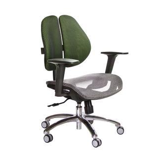 【GXG 吉加吉】低雙背網座 電腦椅 鋁腳/升降扶手(TW-2803LU2)