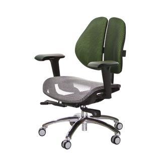 【GXG 吉加吉】低雙背網座 工學椅 鋁腳/4D升降扶手(TW-2805 LU3)