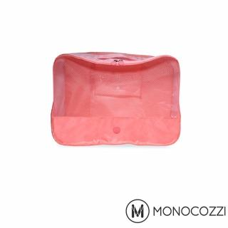 【MONOCOZZI】Lush 旅行衣物收納包 Apparel Pack(S/嫩粉紅)