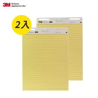 【3M】Post-itR利貼R可再貼561自黏大海報(箱購2入)(海報)