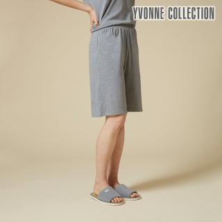 【Yvonne Collection】寬版五分褲(暗灰)
