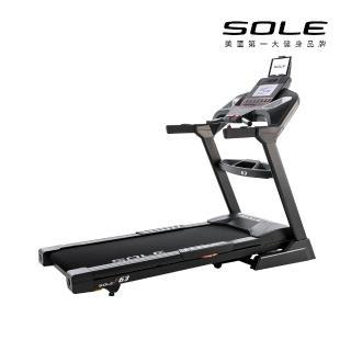 【SOLE】F63 索爾 電動跑步機(2019年款)