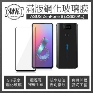 【MK馬克】ASUS ZenFone6 ZS630KL  全滿版9H鋼化玻璃保護膜 保護貼 - 黑色