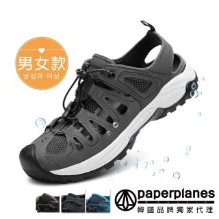 【Paperplanes】韓國空運/版型正常。男女款水陸兩用豬鼻釦設計運動涼鞋(7-1486共4色/現+預)