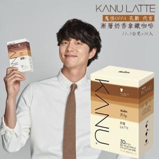 【MAXIM 麥心】KANU Original Latte 漸層奶香無糖拿鐵咖啡 30包入(13.5公克x30入)