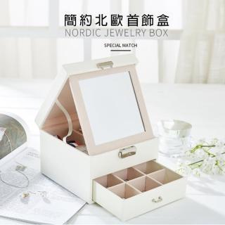 【COMET】簡約大雙層珠寶首飾收納盒(TO-BX10)