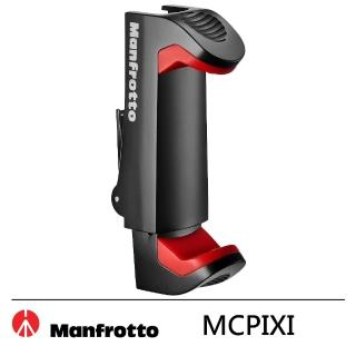 【Manfrotto 曼富圖】MCPIXI PIXI Universal Clamp 多功能手機夾