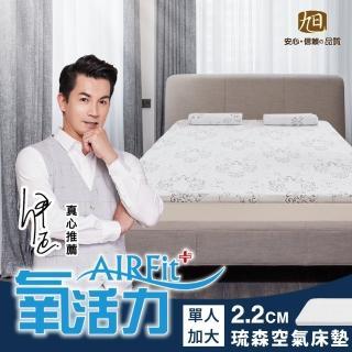 【日本旭川】琉森零重力支撐舒眠水洗床墊-舒適支撐型(單人加大)