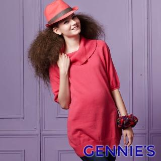 【Gennies 奇妮】鬆高領棉質針織五分袖上衣(紅/桃紅/紫/灰/深灰GS202)