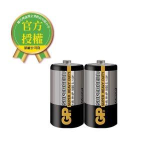 【超霸】GP-超霸-黑-2號超級碳鋅電池2入(GP原廠販售)