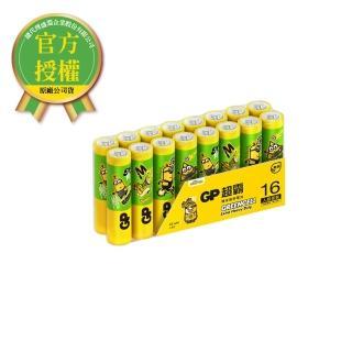 【超霸】GP-超霸4號小小兵碳鋅電池16入(GP原廠販售)