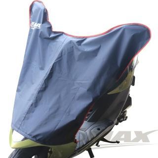 【OMAX】尊爵機車龍頭罩S-藍黑(12H)