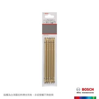 【BOSCH 博世】螺絲起子頭組 金 150mm  5支/卡