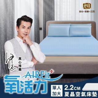 【日本旭川】夏晶親膚涼感零重力支撐舒眠水洗床墊-舒適支撐型(單人加大)