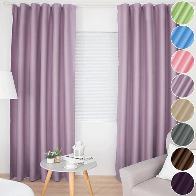 【小銅板-加厚純色遮光窗簾】寬130X高230-2片入-總寬230公分(可穿伸縮桿