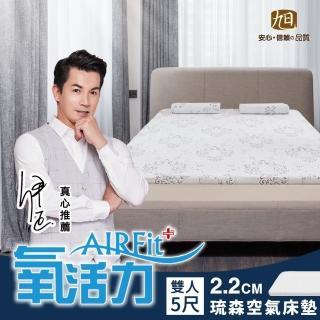 【日本旭川】琉森零重力支撐舒眠水洗床墊-舒適支撐型(雙人)