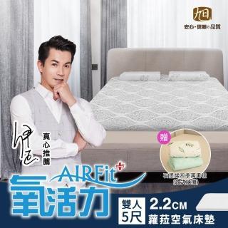【日本旭川】蘿菈零重力支撐舒眠水洗床墊-舒適支撐型(雙人)