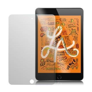 【CityBoss】2019 iPad mini/iPad mini 5 防指紋霧面玻璃保護貼(不易留指紋 霧面玻璃 滿版 鋼化膜)