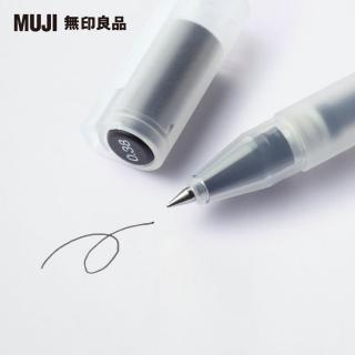 【MUJI 無印良品】自由換芯附蓋膠墨筆/黑0.38mm