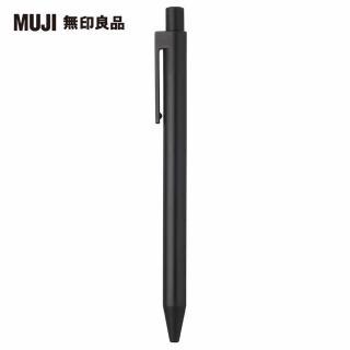 【MUJI 無印良品】自由換芯按壓筆管/黑
