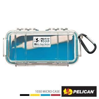 【PELICAN】1030 微型防水箱(藍色透明盒)
