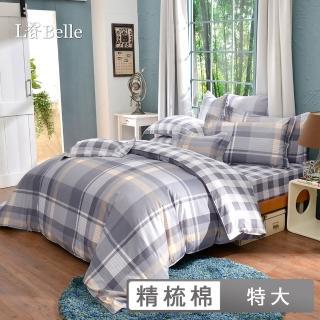【La Belle】《都會記憶》特大純棉防蹣抗菌吸濕排汗兩用被床包組