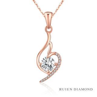 【RUIEN DIAMOND 瑞恩鑽石】GIA30分D VVS2 3EX(18K金 鑽石項鍊 一生一世)