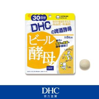 【DHC】啤酒酵母 30日份(150粒/包)