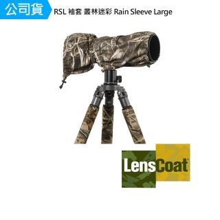 【Lenscoat】RSL 袖套 叢林迷彩 Rain Sleeve Large(公司貨)