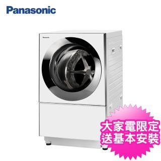 【Panasonic 國際牌★送商品卡3000+悶燒鍋】10.5公斤溫水洗脫烘變頻滾筒洗衣機(NA-D106X2WTW 晶燦白)