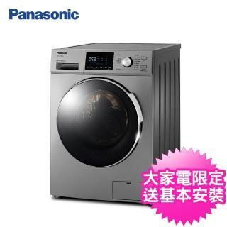 【Panasonic 國際牌★送商品卡1000+吸濕毯】12KG洗脫烘變頻滾筒洗衣機(NA-V120HDH-G 晶漾銀)