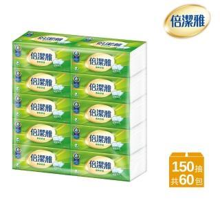 【PASEO 倍潔雅】倍潔雅柔軟舒適抽取式衛生紙(150抽60包/箱)