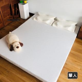 【AndyBedding】MIT天絲水洗床墊-單人3尺(百搭格子)
