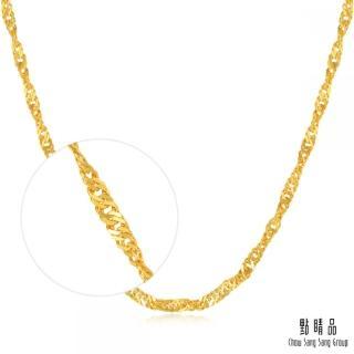 【點睛品】機織素鍊 波浪水紋黃金項鍊45cm_計價黃金