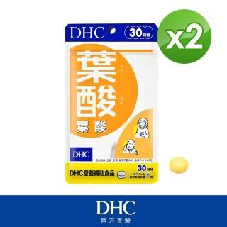 【DHC】葉酸30日份(30粒/包)*2包組/