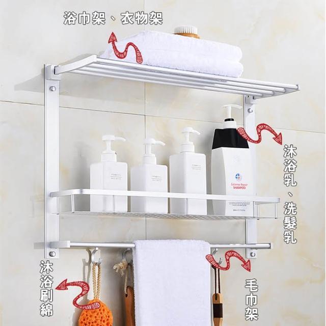 【CityShop】免鑽孔三層浴室毛巾置物架/