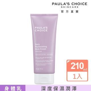 【Paulas Choice 寶拉珍選】舒敏美體潤膚霜(210ml)