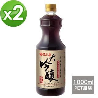【萬家香】大吟釀醬油(1000mlX2瓶入)
