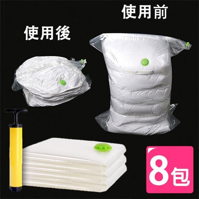 【團購世界】3D立體式真空抽氣壓縮袋8包(附抽氣筒、8包24入)