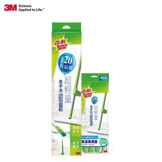 【3M】百利免手洗魔布拖把+補充包2入
