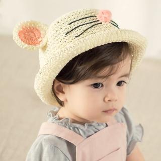 【Happy Prince】Lemming嬰童小貓咪遮陽草帽-米色(防曬)