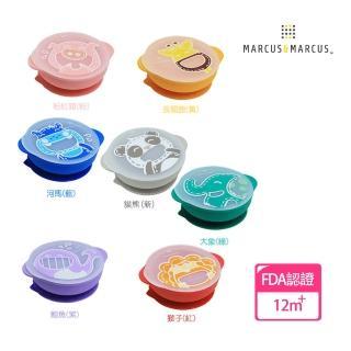 【MARCUS&MARCUS】動物樂園幼兒自主學習吸盤碗含蓋(多款可選)