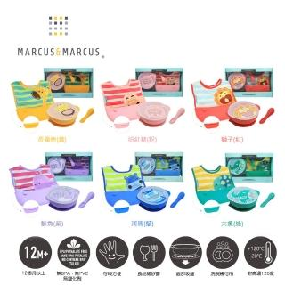 【MARCUS&MARCUS】動物樂園自主用餐學習禮盒組(多款可選)