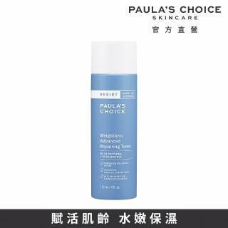 【Paulas Choice 寶拉珍選】抗老化清爽緊膚化妝水(118ml)