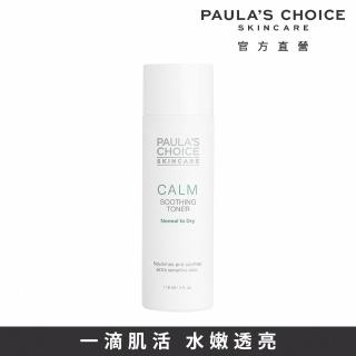 【Paulas Choice 寶拉珍選】保濕舒緩化妝水(118ml)