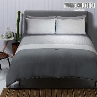 【Yvonne Collection】狗狗條紋單人二件式被套組(灰)