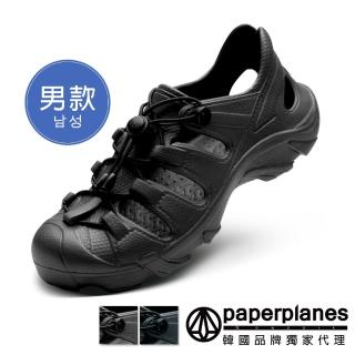 【Paperplanes】韓國空運/版型正常。極輕量男款水陸兩用豬鼻釦設計超彈力運動涼鞋(7-256共3色/現貨+預購)