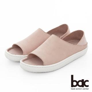 【bac】週末輕旅行 - 溫潤牛皮魚口多變兩穿式休閒鞋(粉紅色)